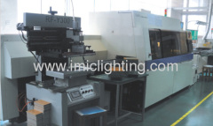 Ningbo MIC Lighting Co.,Ltd.