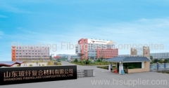 Shandong Fiberglass Composites Co. Ltd.