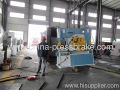 used hydraulic shearing machine