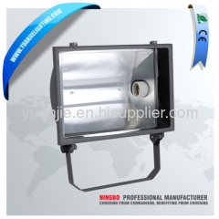 floodlight for energy saving lamps