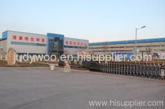 Qing Hui Casting Co.,Ltd.