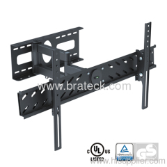 Anti-theft Full Motion LCD TV Wall Mount