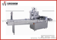 Automatic High-speed Flow packing Machine