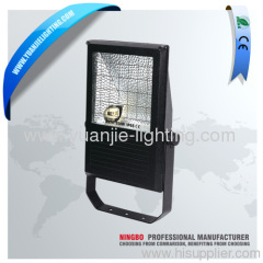 70/150W IP65 metal halide floodlight
