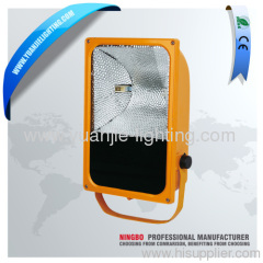 Garden Landscaping & Decking 70/150W IP 65 floodlight