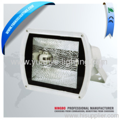Signboard & Billboard 70-150w floodlight