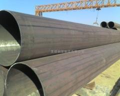 mineral & metallurgy steel pipe