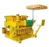 JMQ-6A Mobile Concrete Block Making Machine
