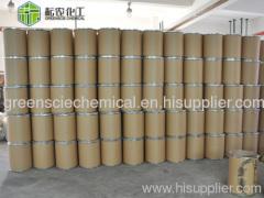 GREENSCIE Kresoxim-methyl 95% TC(in the fiber drums)
