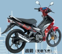Electric Starter City Motorcycle