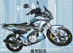 Popular super city motorbike 125cc