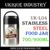 Stainless Steel Vacuum Food Bottle Thermo Jar New Hot Container Coffee Mug