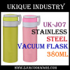 Pretty Color Design Stainless Thermos Coffee Bottle Vacuum Flask with Strainer