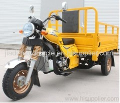 3 wheel cargo tricycle JH-T-02