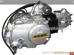 Motorcycle engine part M-100-2