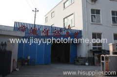 Ningbo Jiayu Craftwork Factory