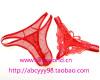Sexy lingerie Sexy Nightwear Sex Underwear Sexy T-back QL-028