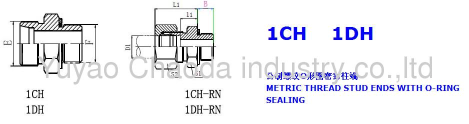 电路 电路图 电子 原理图 938_248