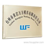 Taizhou Huangyan Wanfang mould Co.,Ltd.