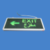 LE2 exit led sign board
