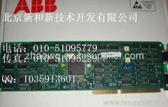 ABB MAIN CONTROL BOARD DSSB-01C