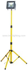 30W LED Floodlight with portable tripod
