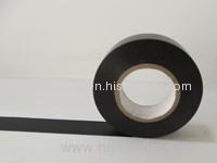 black pvc insulation tape