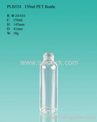 150ml Boston Round PET bottle plastic container cosmetic package serum bottle Plastic PET Lotion bottle personal care