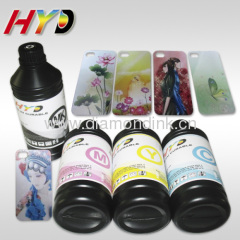 led uv curable ink