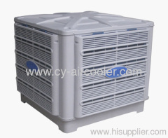 down discharge roof evaporative air cooler