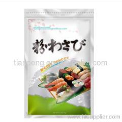 1 kg OEM Wasabi powder