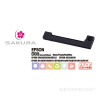 Black Fabric Ribbon M16/18/19 Series EPSON ERC-09B