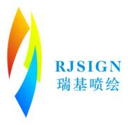 Yiwu Rjsign New Material Co., Ltd