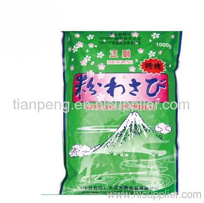 Natural wasabi horseradish Root Powder Extract
