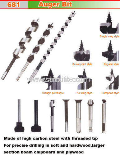 Wood Auger Bits Set