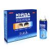 Best Hair Loss Treatment Spray - Yuda Pilatory Extra Strength