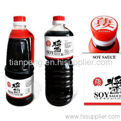 Soy Sauce for Sushi