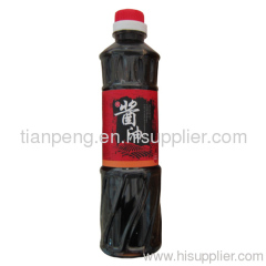 Non-GMO Soy Sauce in Glass Bottle