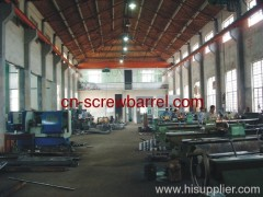 Zhoushan Shenglong Machinery Co.,Ltd.