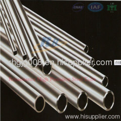 supply carbon steel pipe made of baosteel billet