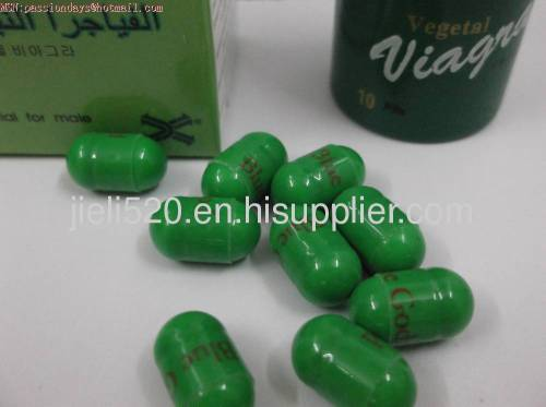 free viagra sample