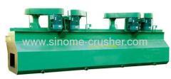 top quality Flotation Equipment separator