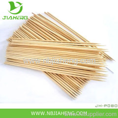 Special Circular Barbecue Bamboo Skewer