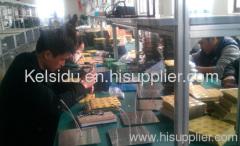 SHANGHAI JINGHONG COMMUNICATION TECHNOLOGY CO.,LTD