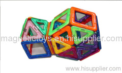 magnetic building toys for children