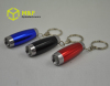 keychain light customized with your logo promotional product