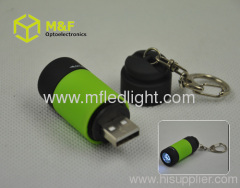 usb rechargeable led keychain light