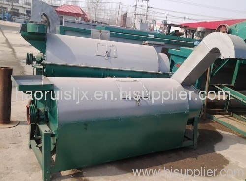hebei 600 type dryer machine working for waste plastic