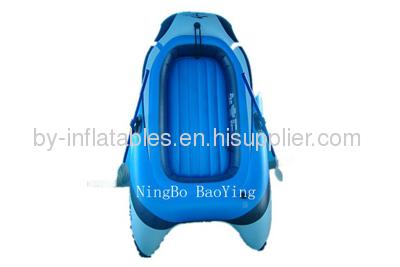 Infltatable PVC boat for entertainment