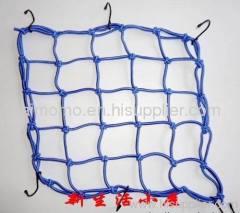 High quality Elastic luggage net